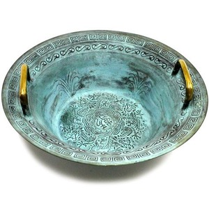 Resonance Bowl - Image One