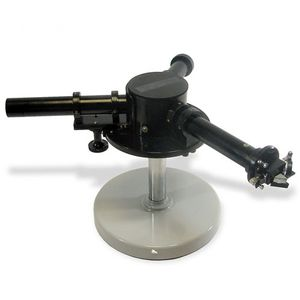 Photo of the: Basic Spectrometer
