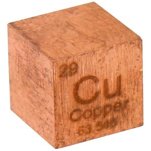 Photo of the: Copper Metal Cube - 10mm 99.95% Pure
